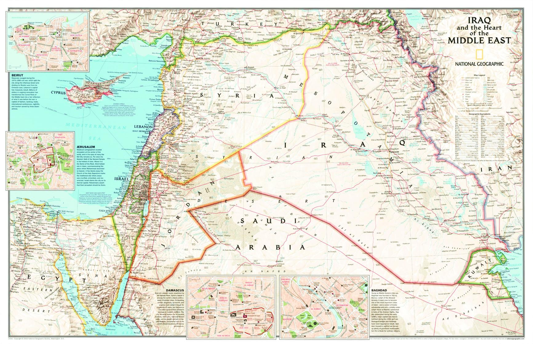 Picture of: Iraq And The Heart Of The Middle East By Nat Geo Shop Mapworld