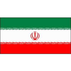 Iran Flag 1800 x 900mm