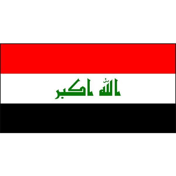 Iraq Flag 1800 x 900mm