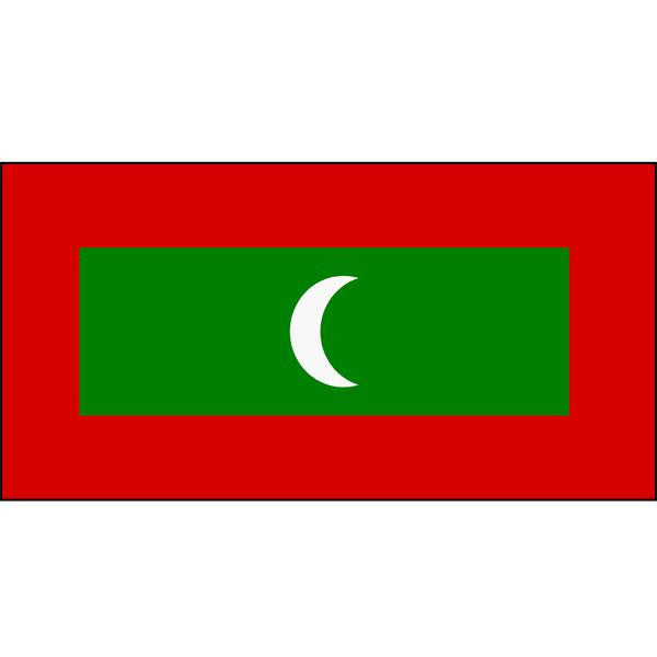 Maldives Flag 1800 x 900mm