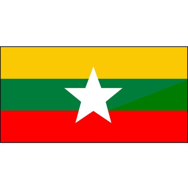 Myanmar Flag 1800 x 900mm