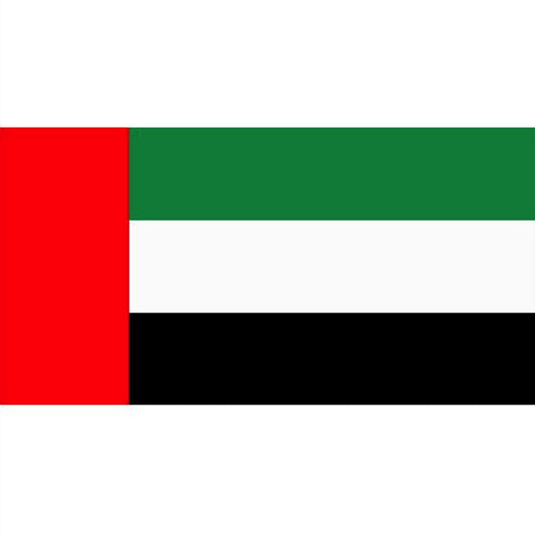 United Arab Emirates 1800 x 900mm