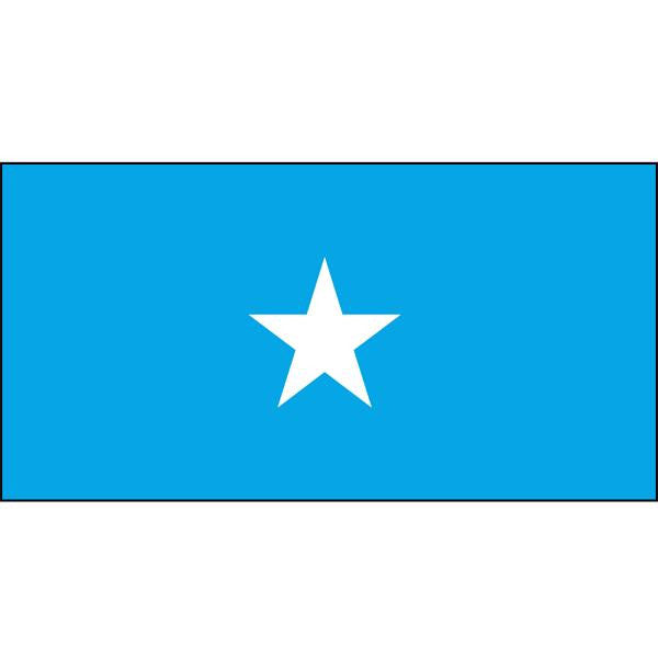 Somalia Flag 1800 x 900mm