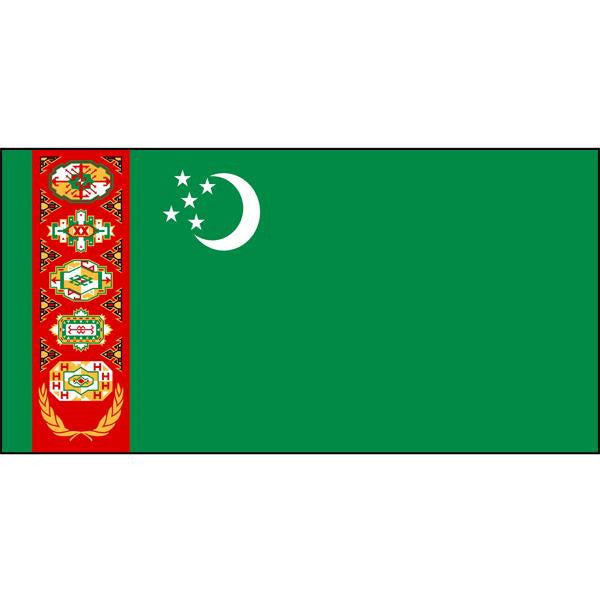 Turkmenistan Flag 1800 x 900mm