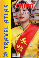China Travel Atlas ITMB
