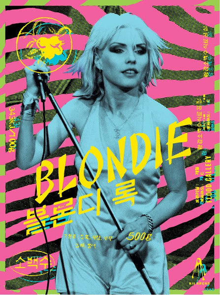 Blondie (Blue Variant)