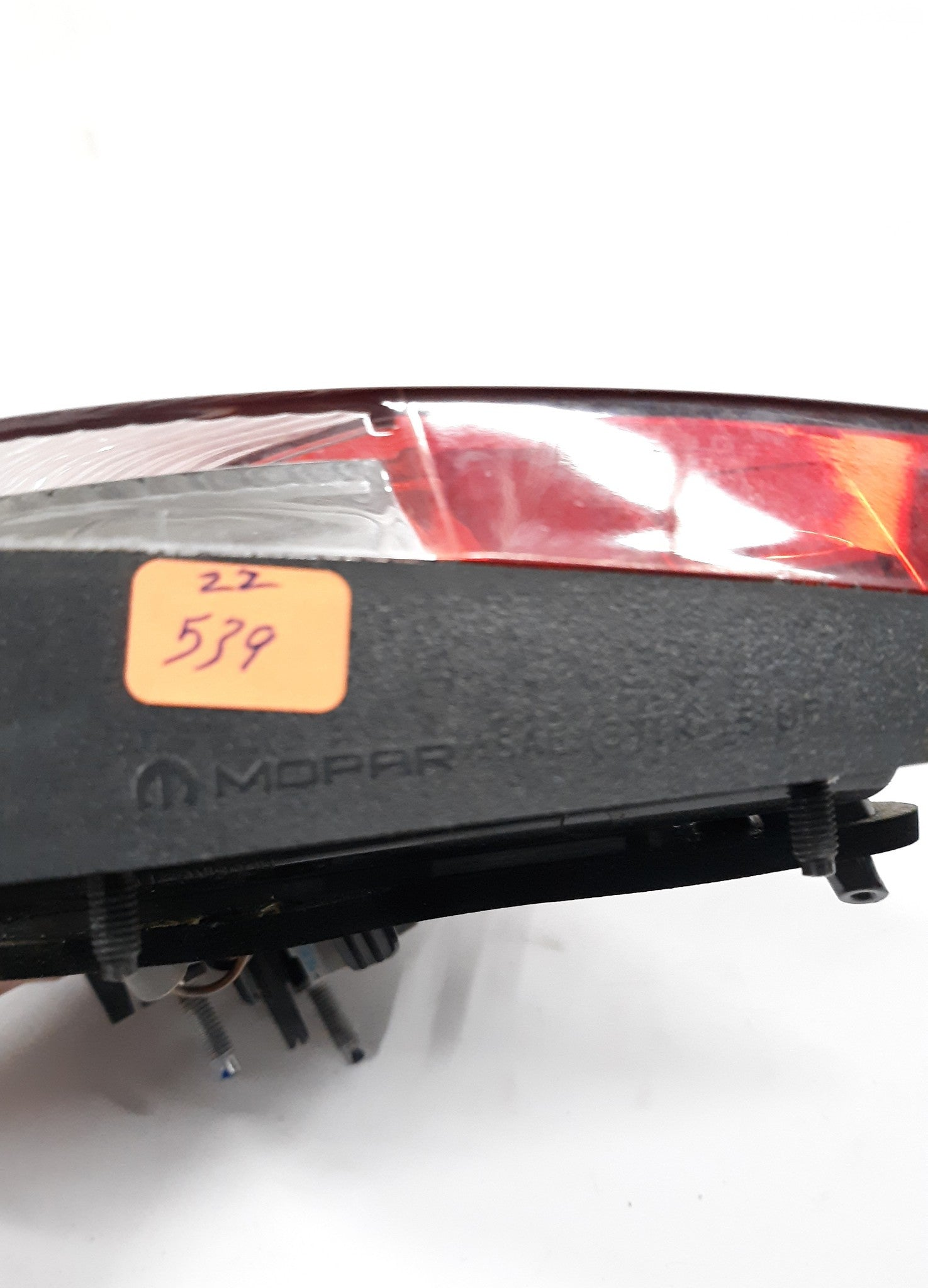 CHRYSLER 200 INNER LED TAIL LIGHT LAMP RIGHT PASSENGER SIDE 2015 2016 2017 OEM