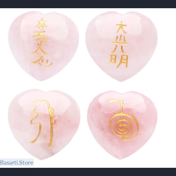 1 Set (4 pcs) Rose Quartz Heart Stones with Usui Master Reiki Symbols, Rose quartz reiki- Basarti.Store