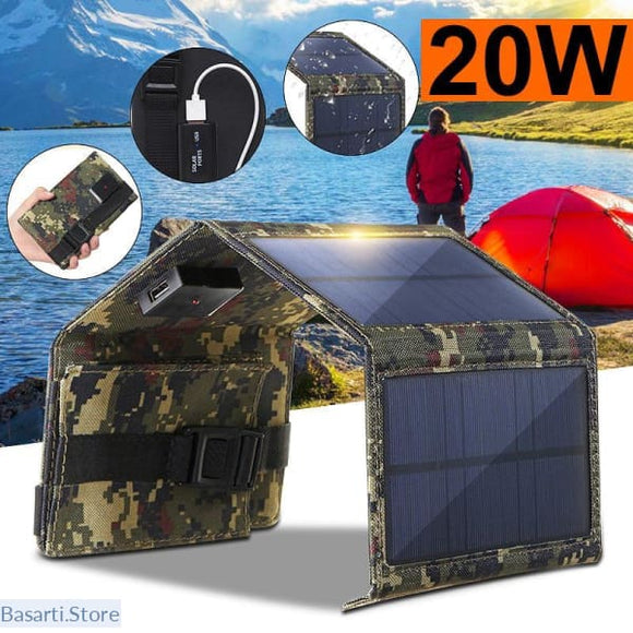 20W Foldable USB Portable Solar Panel - 52806