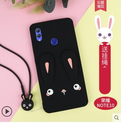 Huawei Honor Note 10 Case Silicon,3D Cartoon Kani Rabbit Silicon Tpu With Lanyard Phone Case For Huawei Honor Note 10 Cover