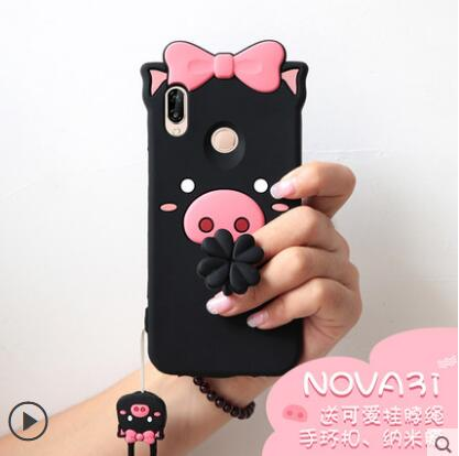 Huawei Nova 3i Case Silicon,3D Cartoon Lovely Pig Silicone Ring With Lanyard Phone Case For Huawei Nova 3i Cover Tracking Code