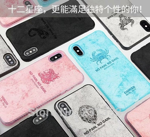 Zodiac Cloth Canvas TPU Case For Samsung Galaxy S9 PLUS NOTE9 Huawei MATE 20 PRO 10 LITE P20 PRO Veneer Gluing Cover Skin 100pcs
