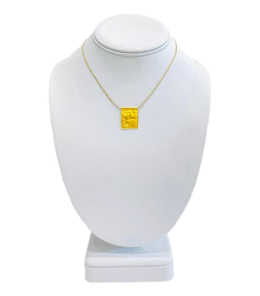 Pippa Small 18k Gold Pendant Necklace