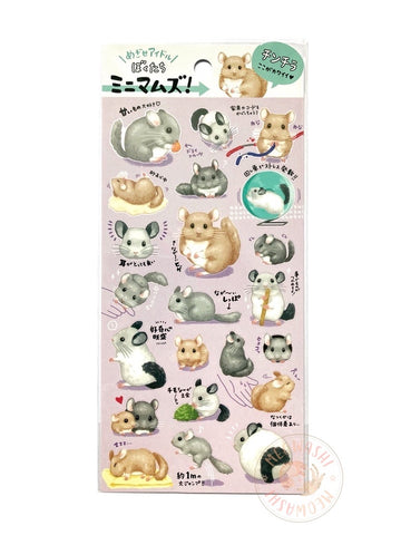 Mind Wave animal seal - Chinchilla clear sticker 80602