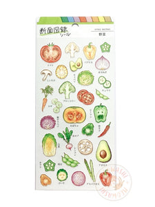Mind Wave food cross section sticker - Vegetable 80637