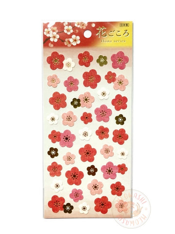 Mind Wave hana series - Plum blossom gold foil sticker 80518