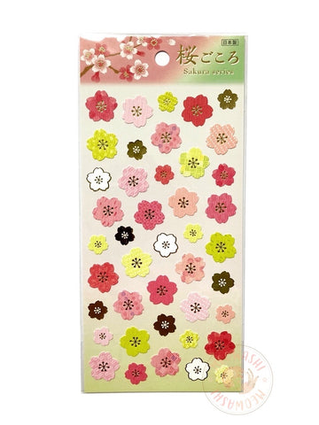 Mind Wave sakura series - Sakura blossom gold foil sticker 80514