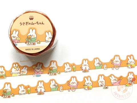 Mind Wave Muu-chan die cut washi tape - Mealtime 94928
