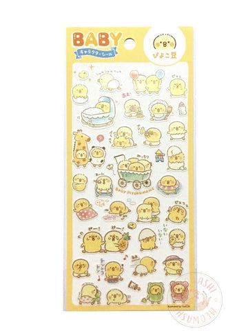 Mind Wave - Baby Piyokomame sticker 80553