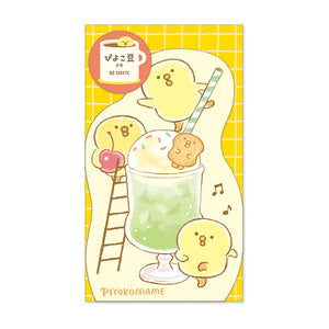 Mind Wave Piyokomame die cut memo pad - Cream soda 57597