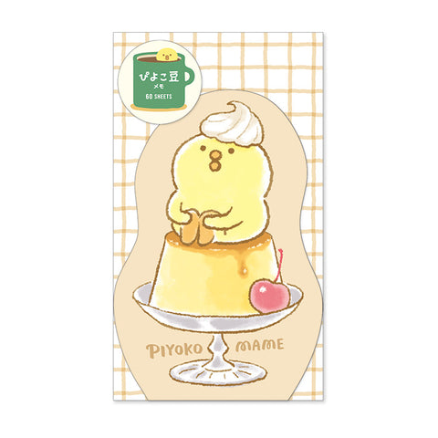 Mind Wave Piyokomame die cut memo pad - Pudding 57598