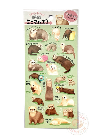 Mind Wave animal seal - Ferret clear sticker 80603