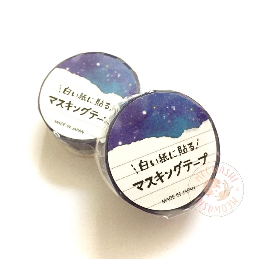 Mind Wave to paste washi tape - Starry sky 94867