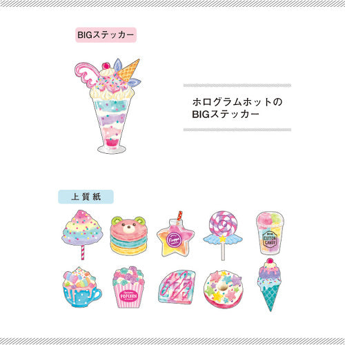 Mind Wave foodie sticker flakes - Unicorn sweets