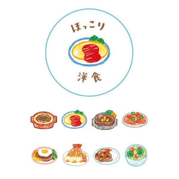 Mind Wave Peta roll washi sticker - Western cuisine 79653