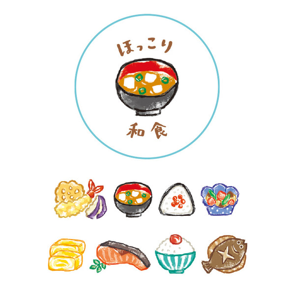 Mind Wave Peta roll washi sticker - Japanese cuisine 79654
