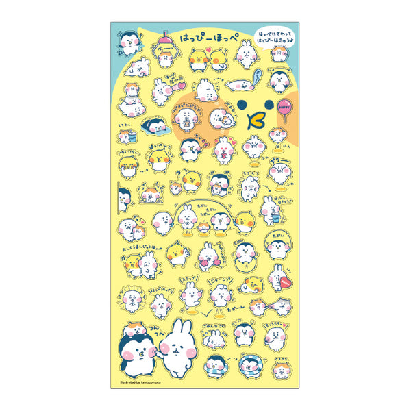 Mind Wave - PuchiPuchi happy penguin and friends clear sticker 79873