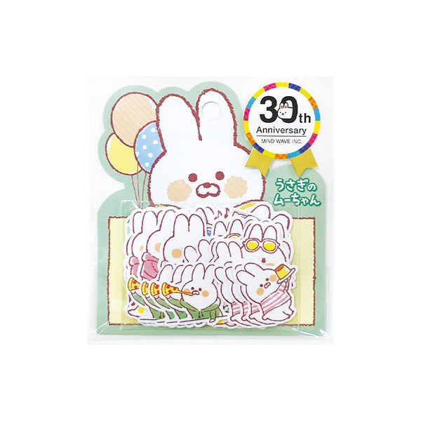 Mind Wave 30th anniversary collection - Muu-chan sticker flakes 79953