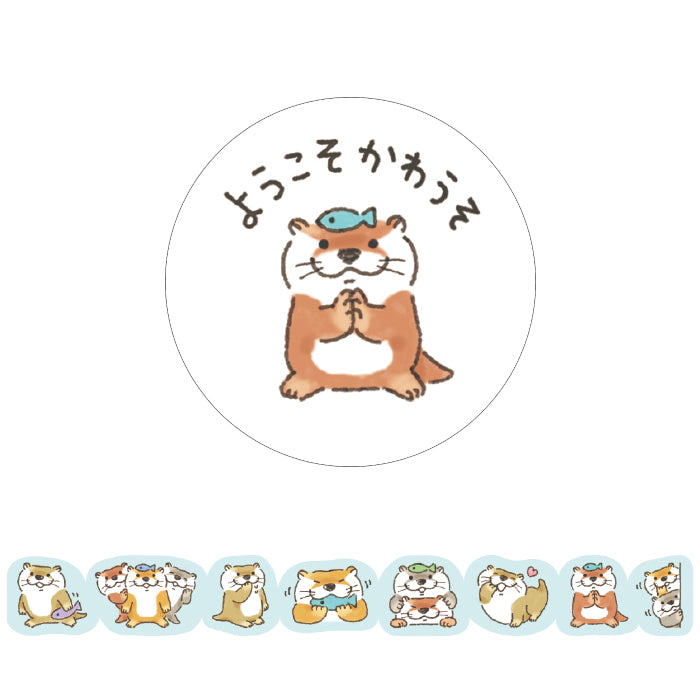 Mind Wave Peta roll washi sticker - Chubby otters 80444