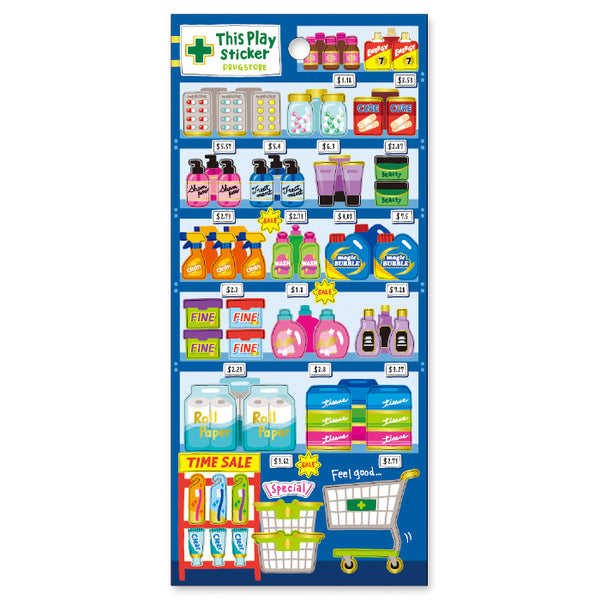 Mind Wave display gold foil sticker - Pharmacy 80524