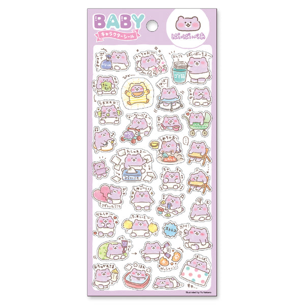 Mind Wave - Baby Bye Bye Bear sticker 80554