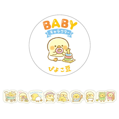 Mind Wave Peta roll washi sticker - Baby Piyokomame 80572