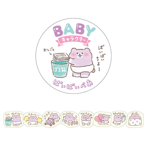 Mind Wave Peta roll washi sticker - Baby Bye bye bear 80573