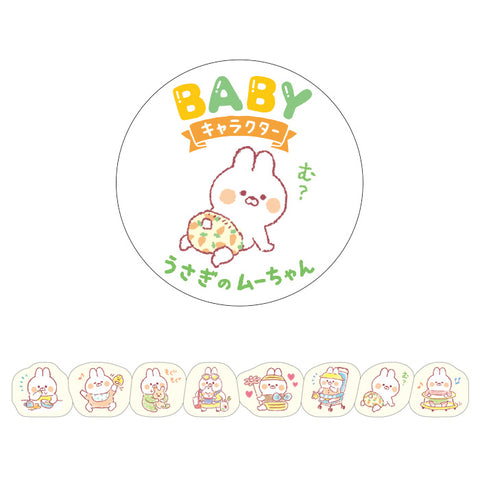 Mind Wave Peta roll washi sticker - Baby Muu-chan 80574