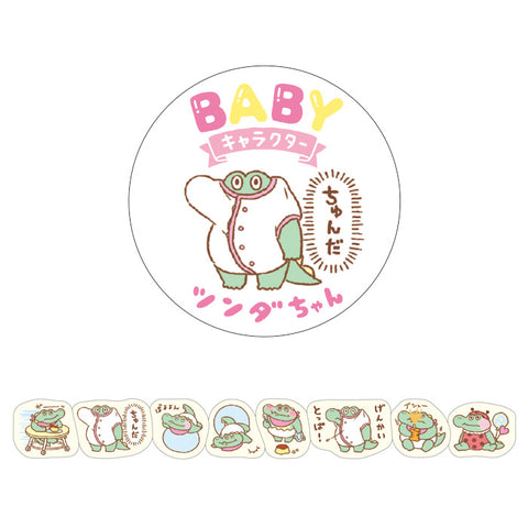 Mind Wave Peta roll washi sticker - Baby Tsunda-chan 80575