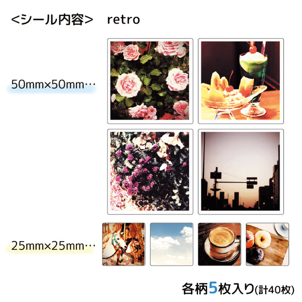Mind Wave sheer photo sticker flakes - Retro 80585