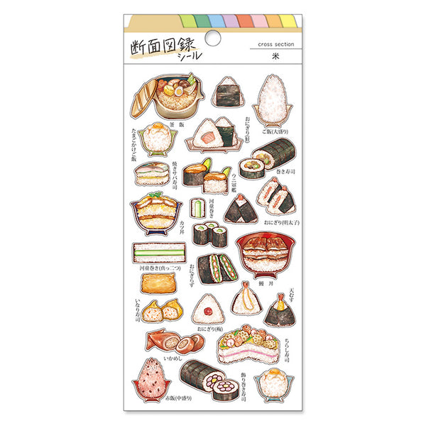 Mind Wave food cross section sticker - Rice 80636