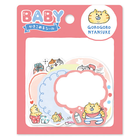 Mind Wave - Baby Gorogoro Nyansuke sticker flakes