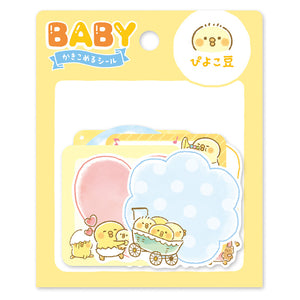 Mind Wave - Baby Piyokomame sticker flakes 80721