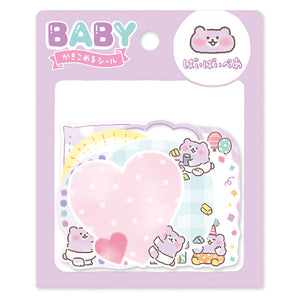Mind Wave - Baby Bye Bye Bear sticker flakes 80722