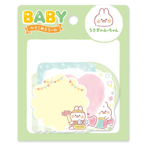 Mind Wave - Baby Muu-chan sticker flakes 80723