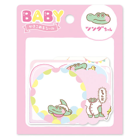 Mind Wave - Baby Tsunda-chan sticker flakes 80724