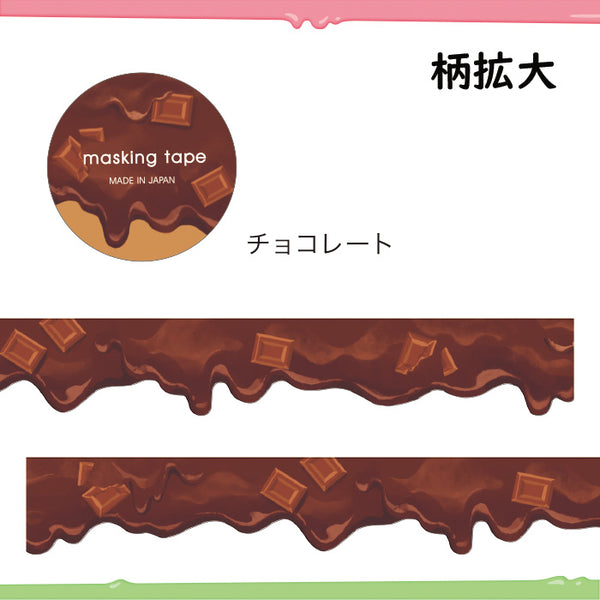 Mind Wave - Chocolate die cut washi tape 94355