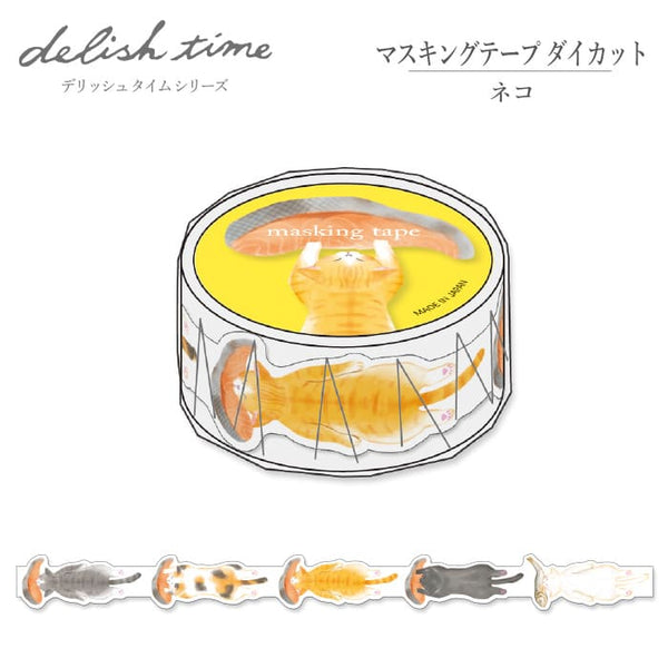 Mind Wave delish time collection - Cat die cut washi tape 94389