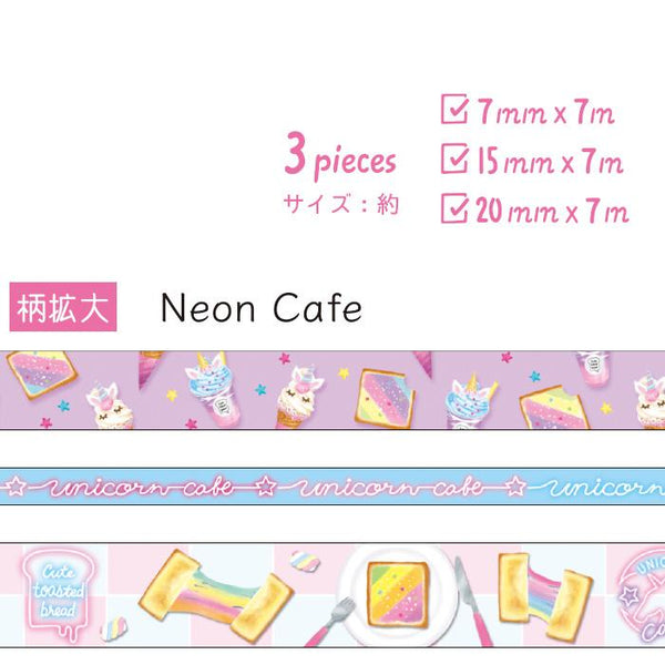 Mind Wave - Unicorn cafe washi tape 3 rolls set 94664
