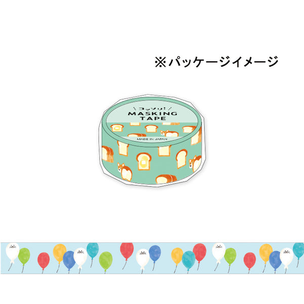 Mind Wave - Seal and balloon washi tape 94772
